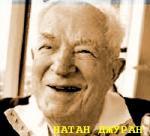 Натан Джуран