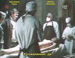 Гротович