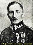 Ольшина-Вильчинский