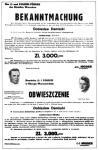 Розыск Даменцких